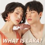 ついに日本上陸!ジェンダーレス韓国コスメブランド『LAKA』って知ってる?