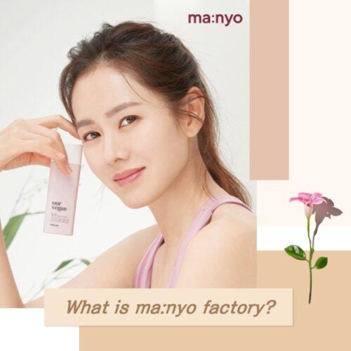愛の不時着にも登場♡韓国発・低刺激のオーガニックスキンケアブランド『ma:nyo(魔女工場)』って?